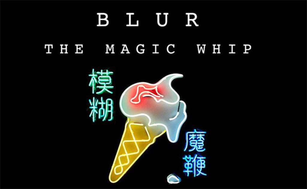 This Week In Music - Blur