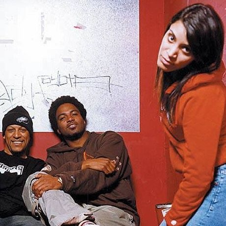 Photo courtesy of Digable Planets